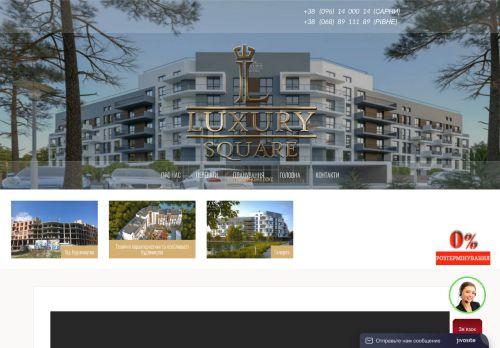luxurysquare.com.ua Desktop Screenshot