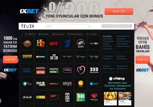 tivix.co Desktop Screenshot