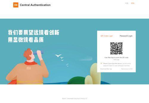 mioffice.cn Desktop Screenshot