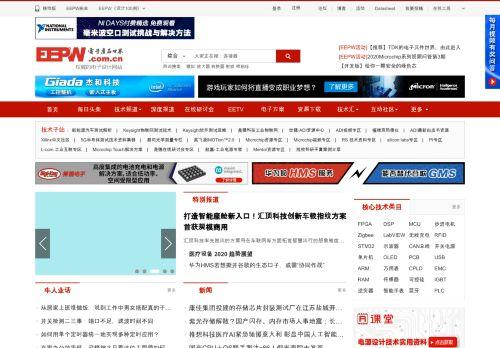 eepw.com.cn Desktop Screenshot