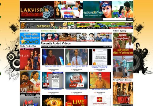 lakvisionbyscop.tk Desktop Screenshot