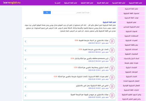 learnenglish.nu Desktop Screenshot