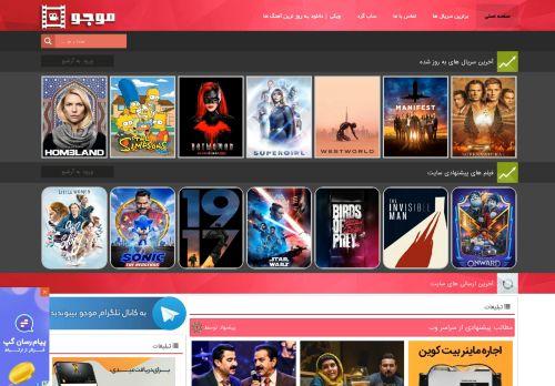 mymojoo.top Desktop Screenshot
