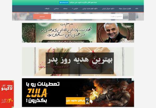 myhastidl7.top Desktop Screenshot
