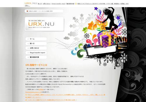 urx2.nu Desktop Screenshot
