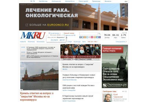 mk.ru Desktop Screenshot