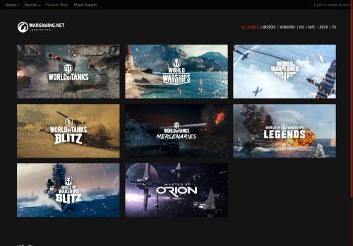 wargaming.net Desktop Screenshot