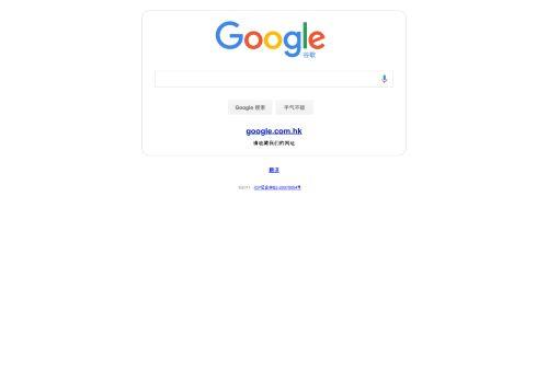 google.cn Desktop Screenshot