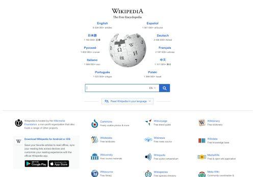 wikipedia.org Desktop Screenshot