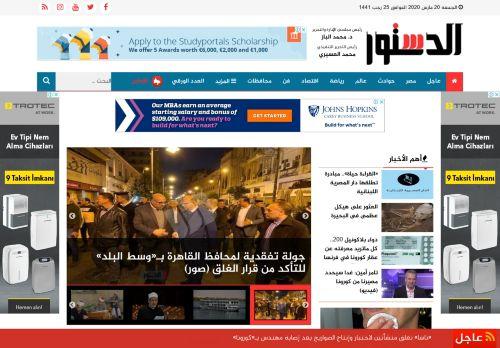 dostor.org Desktop Screenshot