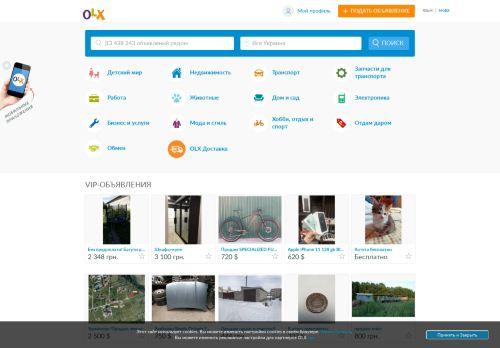 olx.ua Desktop Screenshot