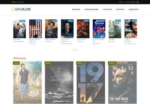 gfilm.top Desktop Screenshot