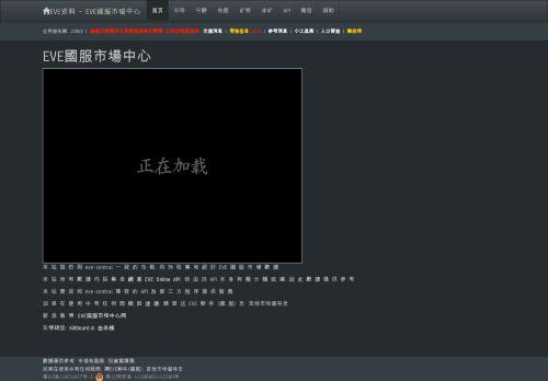 ceve-market.org Desktop Screenshot