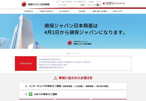 sjnk.jp Desktop Screenshot