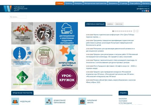 mosmetod.ru Desktop Screenshot