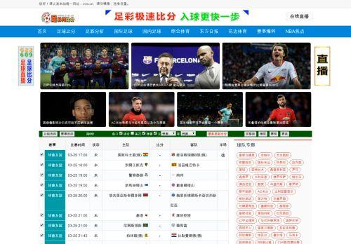 zcw.cn Desktop Screenshot