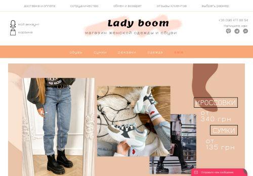 ladyboom.in.ua Desktop Screenshot