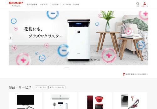 jp.sharp Desktop Screenshot