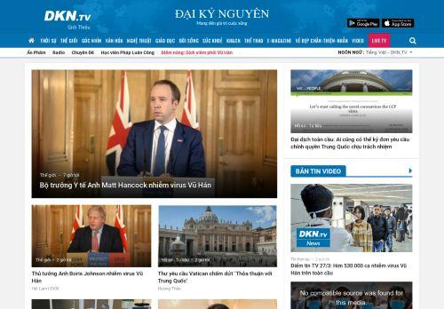 dkn.tv Desktop Screenshot