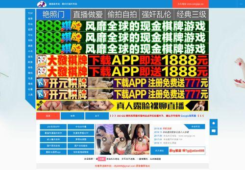 52av.tv Desktop Screenshot