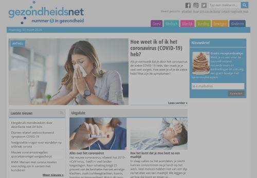 gezondheidsnet.nl Desktop Screenshot